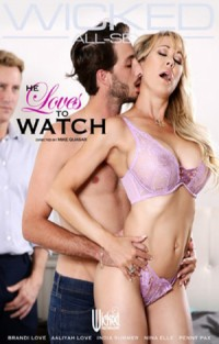 He Loves To Watch | Adult Rental